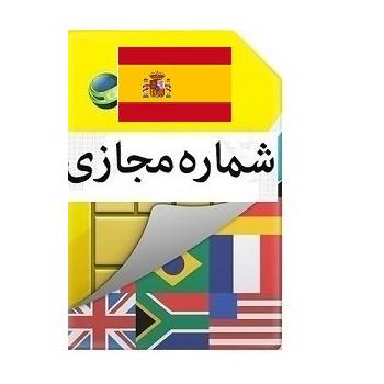 خط  اسپانیا